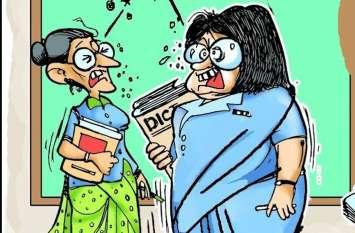 स्कूल में विवाद करने वाली दो शिक्षिकाएं निलंबित