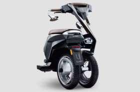 पार्किंग की नहीं होगी टेंशन, ऑफिस के टेबल के नीचे रख सकते हैं ये बाइक
