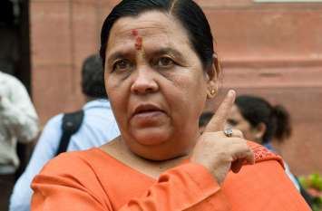 राम मंदिर पर उमा भारती का बड़ा बयान, राहुल-अखिलेश और माया-ममता को किया आमंत्रित