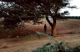 पेड़ से लटककर युवक ने की आत्म हत्या