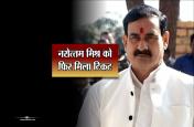 Madhya Pradesh Election 2018: दूर हुआ संकट, मिल गया नरोत्तम मिश्रा को दोबारा टिकट