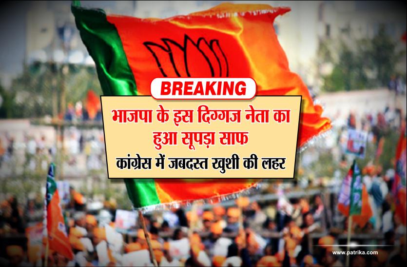वीडियो  देखिए :  नागौर में केन्द्रीय मंत्री अर्जुनराम मेघवाल के सामने हाई वॉल्टेज पॉलीटिकल ड्रामा