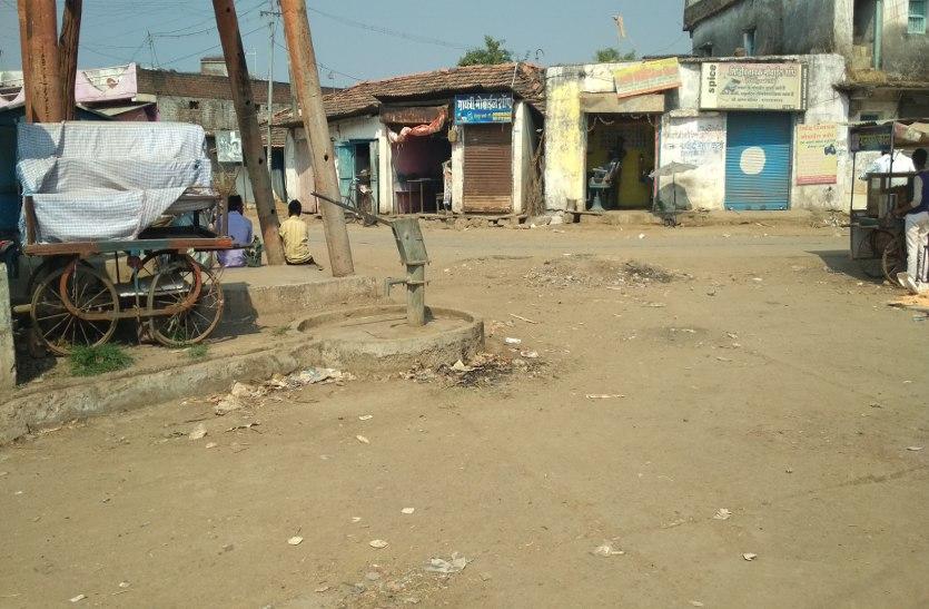 MP election news : कैसा आदर्श गांव, यहां न पीने को पानी है, न इलाज की बेहतर सुविधाएं