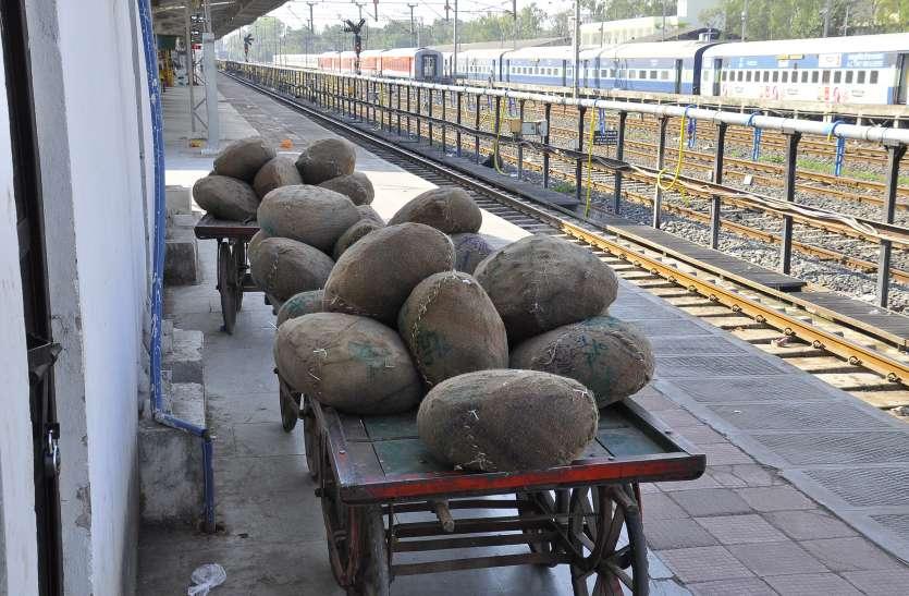 इंदौर रेलवे स्टेशन से 1000 किलो मावा जब्त