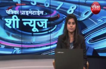 आपको चौंका देगी भारत में होने वाले यौन उत्पीड़न पर ये रिपोर्ट
