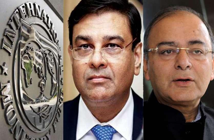 सरकार-आरबीआई विवाद पर आईएमएफ का बड़ा बयान, कहा- बैंक में दखल न दे सरकार