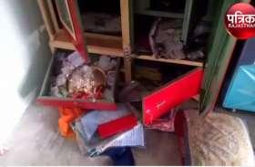 चोरों की धमा चौकड़ी, तीन मकानों के ताले तोड़े
