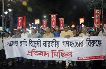 माकपा पोलित ब्यूरो ने की असम काण्ड की निन्दा