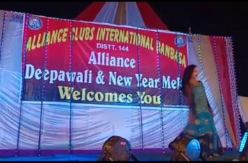 देखिये वीडियो-दीपावली मेले के नाम पर जमकर हुआ अश्लीलता का नाच