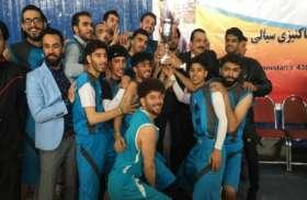 वीडियोः कंधार और हेरात की टीमों के बीच बास्केटबॉल मैच
