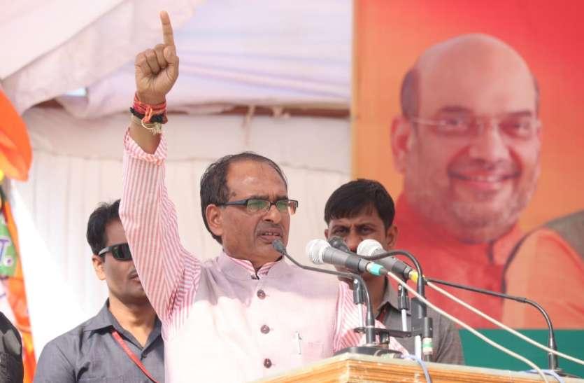 Image result for मध्य प्रदेश के लिए भाजपा ने जारी की 177 उम्मीदवारों की पहली सूची