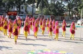 रंगारंग कार्यक्रम के साथ मनाया मप्र स्थापना दिवस