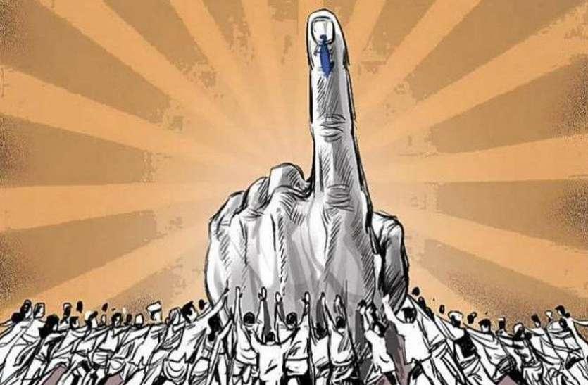 वोट डालबा चालो