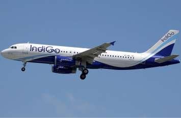टला बड़ा विमान हादसा, टकराते-टकराते बचे इंडिगो के दो विमान