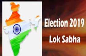 लोकसभा चुनाव में इन नेताओं ने दिखाई दिलचस्पी तो बढ़ गई राजनीतिक पार्टियों की मुश्किलें