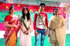 मंगलायतन विश्वविद्यालय में फ्रेशर पार्टी, विद्यार्थियों ने लगाए ठुमके