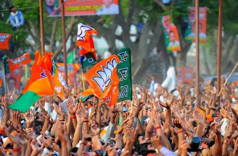चुनाव आते ही भाजपा को याद आए कार्यकर्ता, कार्यकर्ताओं को एक्टिव करने के लिए शुरू किया यह काम...
