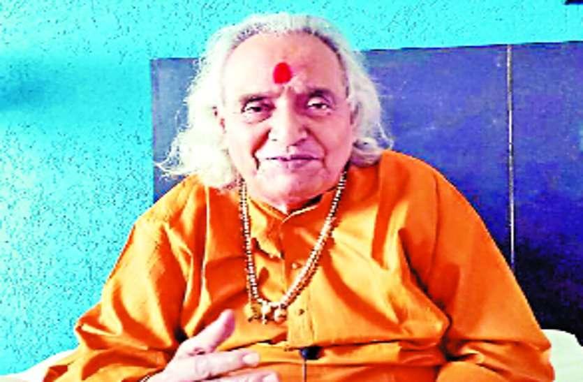 देश के हर नागरिक के मन में बसते हैं राम...