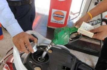 पेट्रोल-डीजल की कीमतों में कटौती जारी,जानिए क्या है आज का रेट