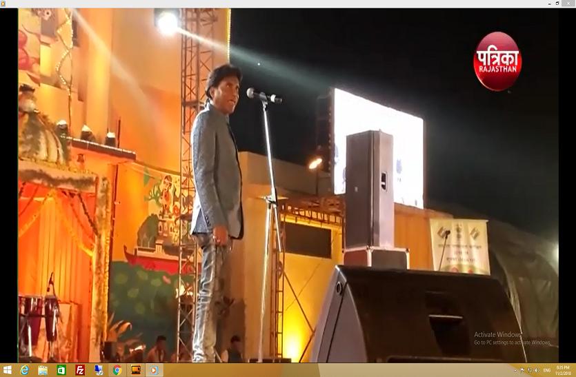 उदयपुर में कॉमेडियन राजू श्रीवास्तव को देख झूम उठे लोग..देखे वीडियो..