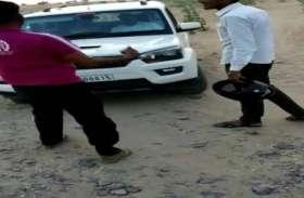 भारी पड़ गया विधायक की गाड़ी रोकना, आरोपियों के खिलाफ मामला दर्ज