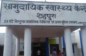 जिले भर के चिकित्सालयों में चिकित्सको के एक तिहाई पद खाली
