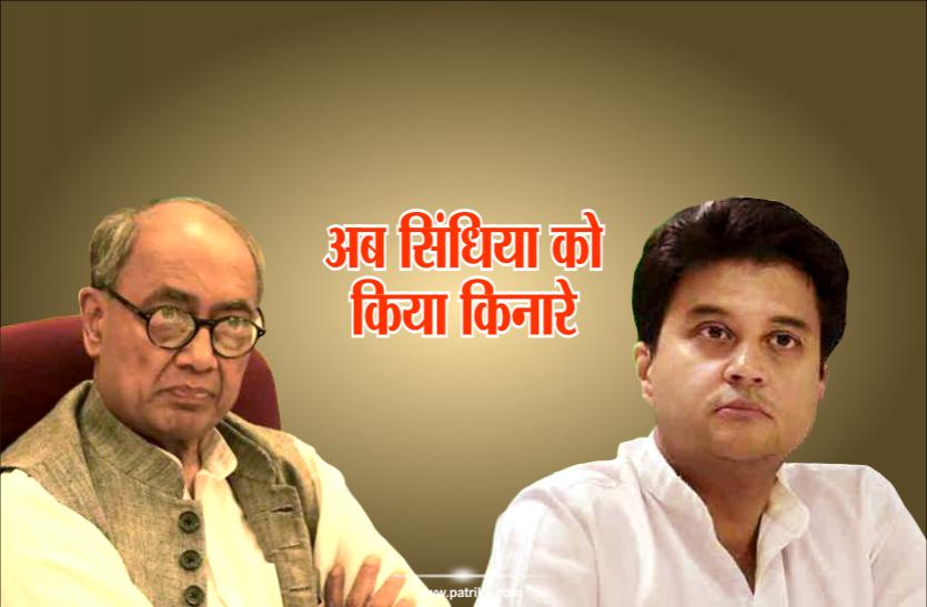 राहुल गांधी करेंगे सीएम का फैसला : कमलनाथ, जिसको विधायक चाहेंगे वही बनेगा मुख्यमंत्री : दिग्विजय