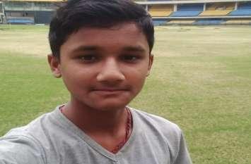 फिर चमका बारडोली का सितारा, मप्र अंडर-16 क्रिकेट टीम में बनाई जगह, इस खास वजह से हुआ सिलेक्शन