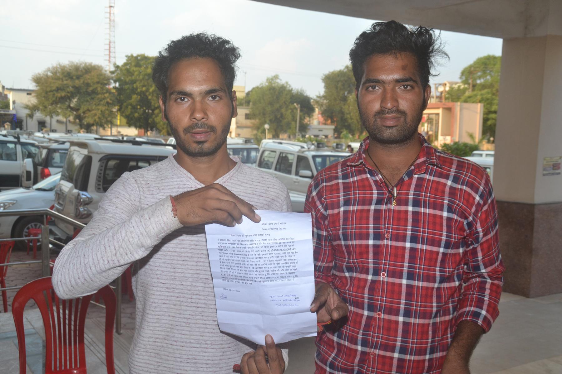 किसान ने थाने में की शिकायत, लगाया आरोप, समिति प्रबंधक   मांग रहा 10 हजार रुपए