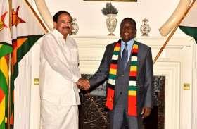 भारत-जिम्बाब्वे के बीच 6 अहम समझौते