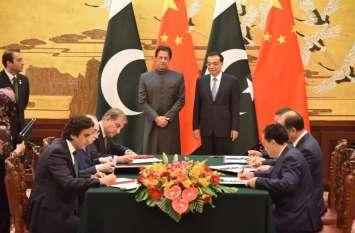 वी़डियोः चीन-पाकिस्तान के बीच 15 अहम समझौते