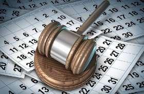 नशीली दवाओं का कारोबार..... मैंड्रेक्स मामले में अदालत ने सुरक्षित रखा फैसला..