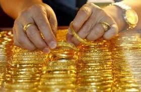 मुनाफावसूली के कारण सस्ते हुए सोना-चांदी, आज इतनी घट गई कीमत