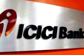 इस दिवाली ICICI बैंक दे रहा है 20 हजार रुपए, ऐसे उठाएं सुविधा का फायदा
