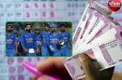 Satta King : भारत और वेस्ट इंडीज के मुकाबले को लेकर सट्टाकिंग अभी से हुए तैयार, एसटीएफ के एक छापे ने फैलाई दहशत