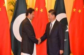 चीन ने फिर दिखाया पाकिस्तान प्रेम, कह दी इतनी बड़ी बात