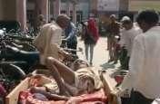 बार-बार फोन पर भी नहीं पहुंची 108 एंबुलेंस सेवा, मरीज को ठेला पर लाद कर पहुंचाया अस्पताल