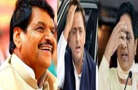 इस बाहुबली पूर्व मंत्री का परिवार भी दिख रहा शिवपाल यादव के खेमे में, सपा-भाजपा दोनों को लग सकता झटका