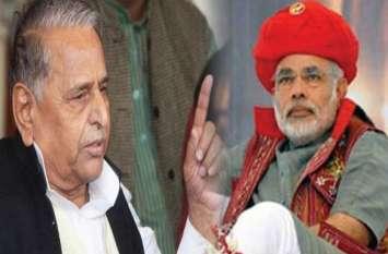 Loksabha Election 2019: मुलायम सिंह को हराने के लिए भाजपा ये प्रत्याशी उतरेगी मैदान में!