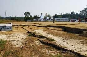 अंडर ग्राउंड माइंस में हैवी ब्लास्टिंग से धंसा खेल मैदान, कंपन ऐसी कि 30 मीटर तक पड़ी लंबी-लंबी दरारें
