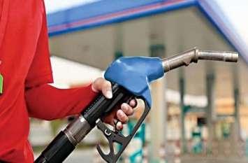 आज फिर कम हुए पेट्रोल-डीजल के दाम, जानें आज कितना सस्ता हुआ