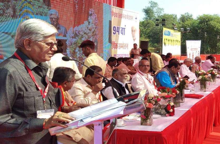 'रेलवे से नई पेंंशन स्कीम खत्म करना प्राथमिकता'