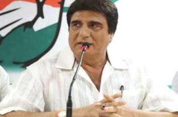 राज बब्बर ने राम नाईक से की योगी सरकार की शिकायत, पूछा- क्या मजबूरी है जो राजभवन चुप है?