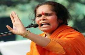 राम मंदिर निर्माण को लेकर साध्वी प्राची का बड़ा बयान, 6 दिसंबर को होगा शिलान्यास
