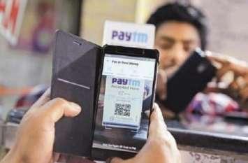 दिल्ली: रिपेयरिंग के लिए दिया था मोबाइल, वॉलेट से हुई ₹91,000 की चोरी, रिपोर्ट दर्ज