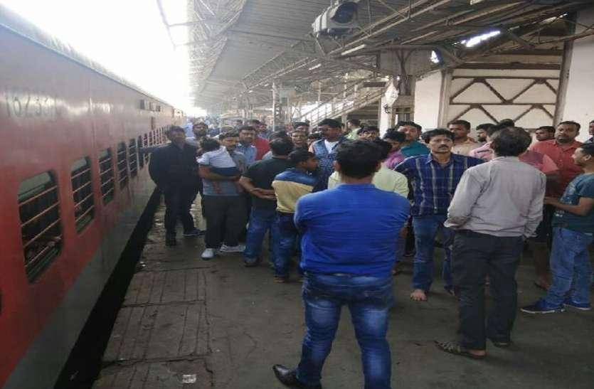 मेंटेनेंस में लापरवाही से परेशान हुए सैकड़ों यात्री
