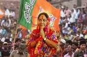 राजस्थान में यहां CM राजे ने सौंपी जिताने की जिम्मेदारी, इनको कहा - 'अब फॉर्म भरने आऊंगी, जीताने की जिम्मेदारी आपकी है'