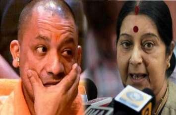 विदेश मंत्रालय के आगे नहीं चली हिंदूवादियों की, VHP और बजरंग दल कार्यकर्ताओं के खिलाफ कार्रवाई