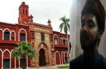 AMU छात्र संघ चुनावः प्रयागराज की बेटी बनीं अलीगढ़ मुस्लिम विश्वविद्यालय विमेंस कॉलेज अध्यक्ष, सलमान को भी भारी मतों से मिली जीत