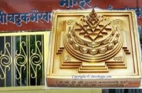 Dhanteras 2018 पर इस श्री यंत्र की पूजा करने से दूर होती है निर्धनता, भगवान श्रीराम से जुड़ी है ये कहानी....